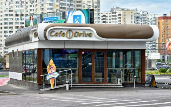 Кафе «Cafe drive»